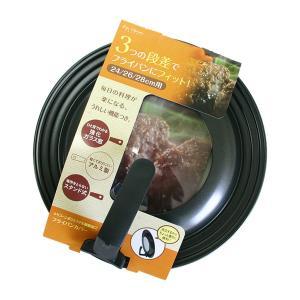 ソニー(SONY) ブルーレイディスク R2倍速2層 Vシリーズ 10BNR2VLPS2 10枚入 (4548736036970)|atlife