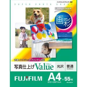フジフィルム FUJIFILM 画彩 写真仕上げバリュー WPA455VA(4902520894250)|atlife