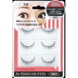 貝印 アイデコレーション for feminine eyes 201 つけまつげ (4901601273328)|atlife