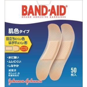 JAN:4901730020022  バンドエイド 肌色スタンダードサイズ50枚入  ブランド:バン...