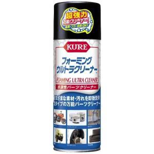 呉工業(KURE) フォーミング ウルトラクリーナー 水溶性パーツクリーナー 420ml|atlife