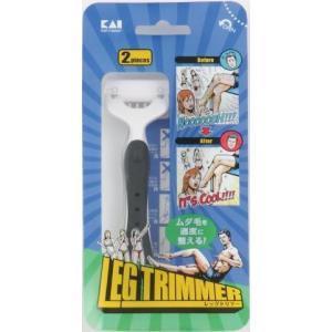 貝印 レッグトリマー 2本入(足用T型使い捨て剃刀)(4901331015816)