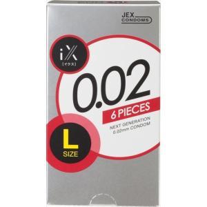 コンドーム ジェクス iX イクス 0.02 1000 ウレタンコンドーム Lサイズ 6個入り(ラージサイズ) atlife