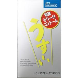 コンドーム ジェクス うす〜いピュアロング1000 atlife