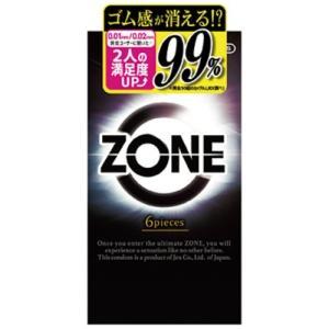 ジェクス コンドーム ZONE ゾーン 6個入 1個 atlife