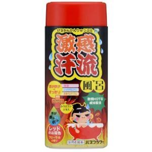 商品名:ヘルス 激感汗流風呂 400g ブランド:激感風呂 原産国:日本  発汗効果を実感したい方へ...