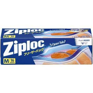 旭化成 Ziploc(ジップロック) フリーザーバッグ Mサイズ 16枚入り(食品保存袋・ジップロッ...