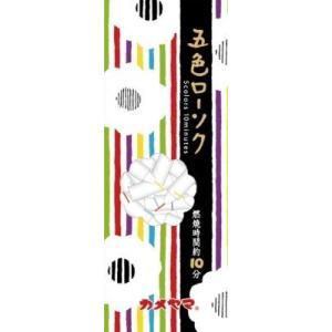カメヤマ 五色ローソク(内容量:150G)|atlife