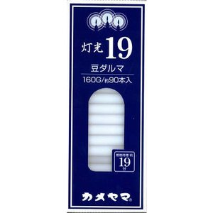 灯光19豆160G|atlife