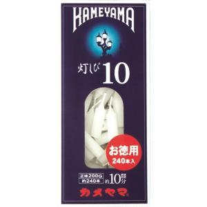 カメヤマ ローソク 灯しび10 極小豆ダルマ  120g(約144本) 燃焼時間は約10分(4901435947525)|atlife