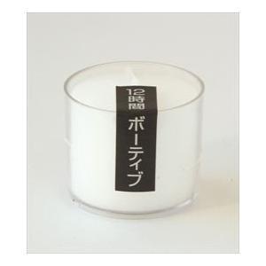 カメヤマ ナイトライトキヤンドル12 (防災・非常用ローソク) 燃焼時間:約12時間 ボーティブ(4901435941523)|atlife