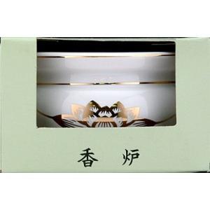 日本香堂 香炉陶器(4904872180845)|atlife