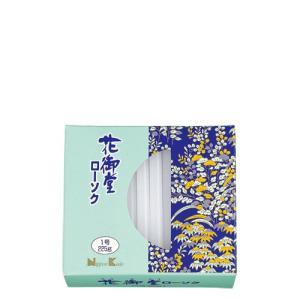 日本香堂 花御堂ローソク 1号 225g|atlife