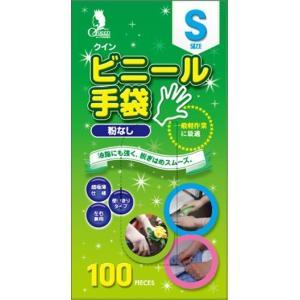 宇都宮製作 クイン ビニール手袋100枚S(N)|atlife