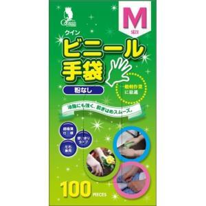 宇都宮製作 クイン ビニール手袋100枚M(N)|atlife