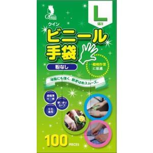 宇都宮製作 クイン ビニール手袋100枚L(N)|atlife
