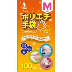 宇都宮製作 クイン ポリエチ手袋100枚M(N)|atlife
