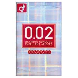 コンドーム オカモト 002 ゼロゼロツー エクセレント 0.02EX グランズフィット 6個入(4547691726858) atlife