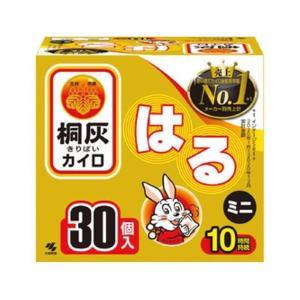 桐灰化学 桐灰はる ミニ30P【30枚入】 atlife