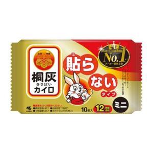 【今週の特価品】桐灰化学 ハンドウォーマーミニ 10個入 はらないタイプ 袋入り ミニサイズ 使い捨てカイロ atlife