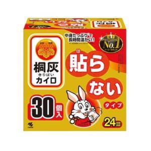 桐灰化学 ハンドウォーマー 30個入 (使い捨てカイロ・貼らないタイプ) 【最終特価】