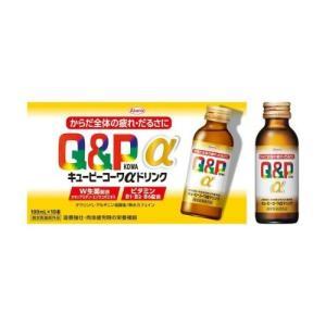 興和 キューピーコーワαドリンク 100ml×10本 atlife