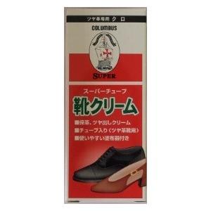 コロンブス スーパーチューブ 靴クリーム クロ 50g 靴用の保革剤 乳化性ペースト状タイプのツヤ革靴専用保革・ツヤ出しクリーム|atlife
