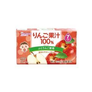 和光堂 ベビー飲料 りんご果汁 100% 3本×1パック 1個|atlife