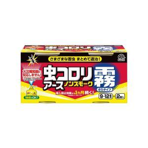 虫コロリ ノンスモーク霧タイプ 9-12畳用 100ml×2個パック ブランド:虫コロリアース 販売...