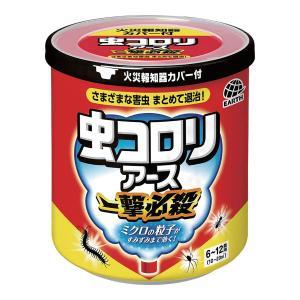 虫コロリ 一撃必殺 10g 家の中の害虫をまとめて退治するくん煙殺虫剤です。ヤスデ、ダンゴムシ、ワラ...