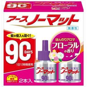 アース製薬 アースノーマット 90日用 取替えボトル 微香性 2本入(4901080121417)|atlife