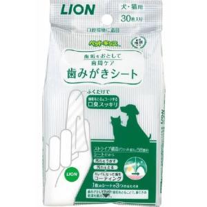 ライオン商事 ペットキッス 歯みがきシート 犬・猫用 30枚入(ペット用品 ハミガキ)(4903351001251)