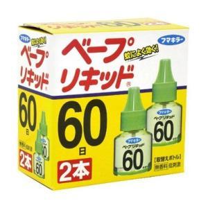 フマキラー ベープリキッド 60日 無香料 2本入(4902424427134)