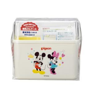 商品名:ミルケース(デイズニー柄) 内容量:1個 ブランド:授乳関連 原産国:日本  ほ乳びんをコン...