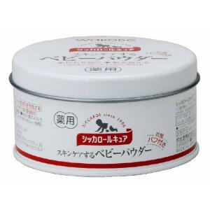 商品名:和光堂 シッカロールキュア 内容量:140g ブランド:シッカロール 原産国:日本  キトサ...