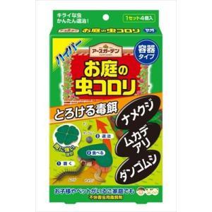 アース製薬 アースガーデン ハイパーお庭の虫コ...の関連商品8
