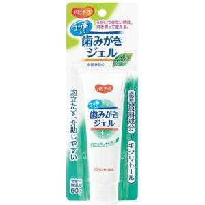 最大10%OFFクーポン対象〆3個セット販売〆ピジョン ハビナース 薬用歯みがきジェルタイプ さわやかなミントの香り 50g〆送料無料の商品画像|ナビ