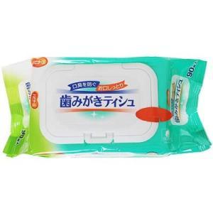 ピジョン ハビナース 歯みがきティッシュ ( ...の関連商品3