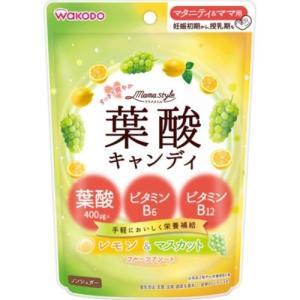 商品名:和光堂 ママスタイル 葉酸キャンディ78G 内容量:78g ブランド:ママスタイル 原産国:...