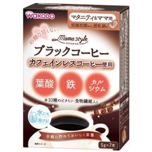 ママスタイル ブラックコーヒー 7本 (4987244182135)|atlife