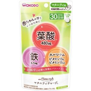 商品名:和光堂 ママスタイル マタニティチャージ 16.8G 内容量:16g ブランド:ママスタイル...