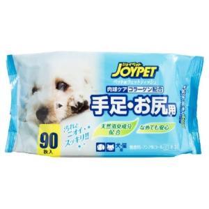 ジョイペット ウエットティッシュ 手足・お尻用 90枚 (4973293379121)|atlife