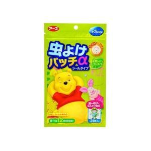 アース製薬 虫よけパッチα シールタイプ レモンユーカリの香り 24枚(6枚×4シート)|atlife