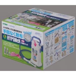 ハイポネックス かんたん液肥希釈キット 液体肥...の関連商品4
