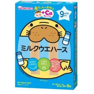 和光堂 赤ちゃんのおやつ+CA カルシウム ミ...の関連商品4
