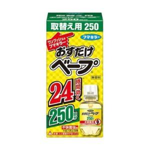 ランド:ベープ 原産国:日本  取替え用薬剤 「おすだけベープ」に使える取替え用薬剤です。1日ワンプ...