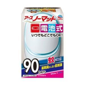 アース製薬 アースノーマット 電池式 90日セット ホワイトブルー|atlife