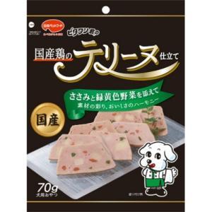 日本ペットフード ビタワン君の国産鶏のテリーヌ仕立て ささみ...