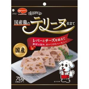 日本ペットフード ビタワン君の国産鶏のテリーヌ仕立て レバー...