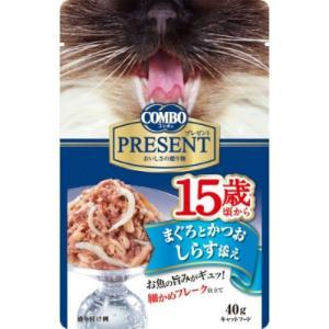 日本ペットフード コンボ プレゼント キャット レトルト 1...